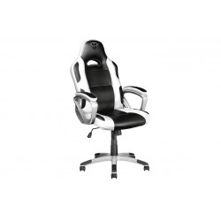 TRUST GXT705W RYON GAMING CHAIR (23205)