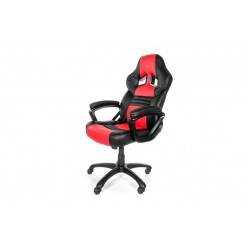AROZZI MONZA GAMING CHAIR - RED (MONZA-RD)