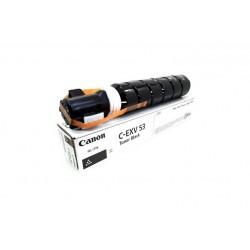 C-EXV 53 TONER BK (0473C002)